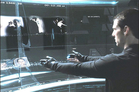 minority_report_input_screen