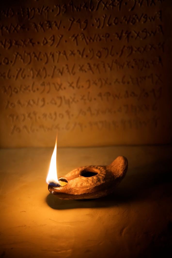 Lit-Oil-Lamp-Ancient-Hebrew