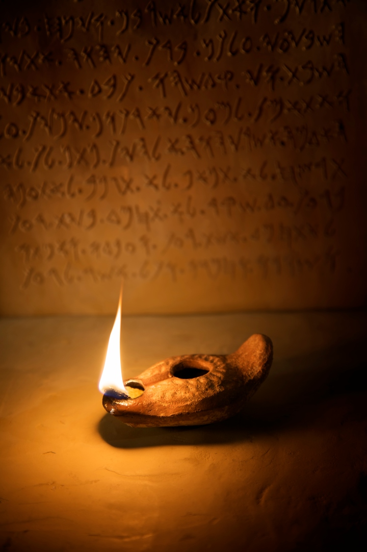 Lit-Oil-Lamp-Ancient-Hebrew