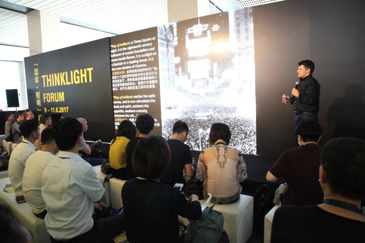孙卫明照明展2017 332