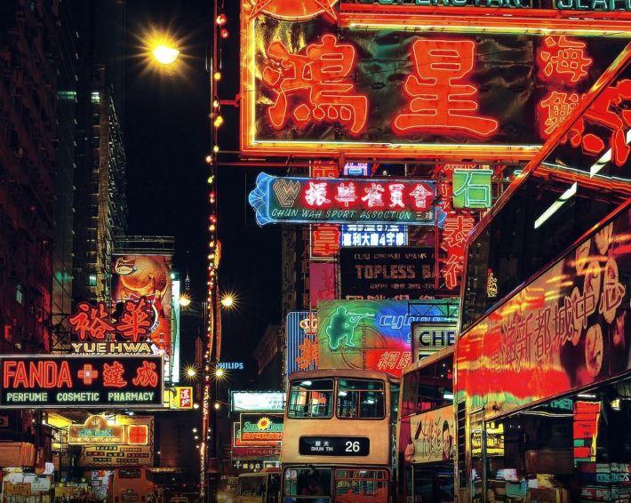 HK neon 2