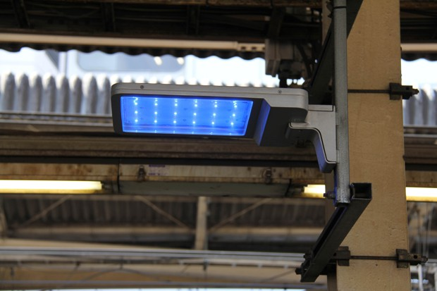 Japanese Train Platform - blue LED light